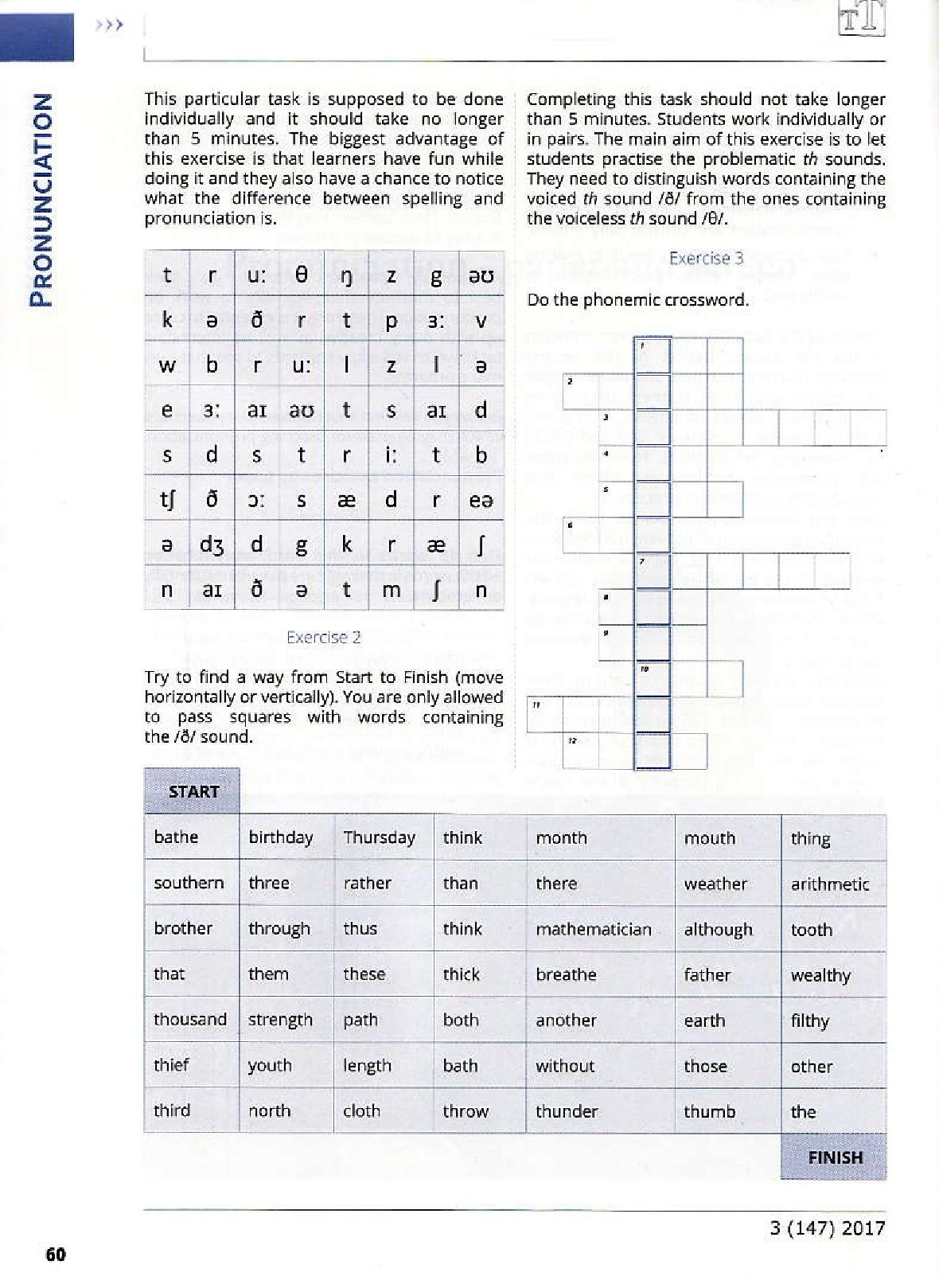 Article pronunciation paper and screen pronunciation page 003 buycottarizona Gallery